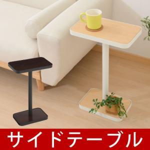 サイドテーブル おしゃれ コンパクト ブラウン系 インテリア 木製 ベッドサイドテーブル 北欧|kaguya