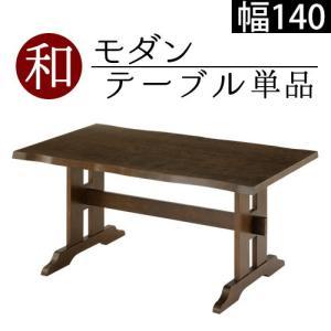 ダイニングテーブル 食卓テーブル ダイニング カフェ テーブル 4人掛け 長方形|kaguya