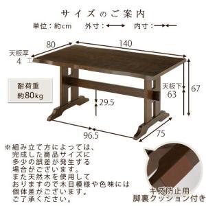 ダイニングテーブル 食卓テーブル ダイニング カフェ テーブル 4人掛け 長方形|kaguya|02