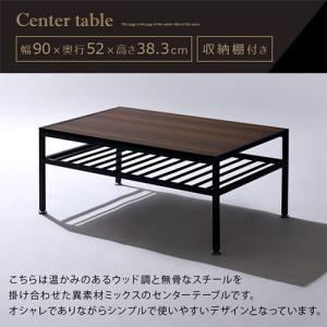 リビングテーブル ソファテーブル ロー デスク ノートPCデスク 机 幅90 木製 kaguya 04