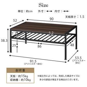 リビングテーブル ソファテーブル ロー デスク ノートPCデスク 机 幅90 木製 kaguya 05