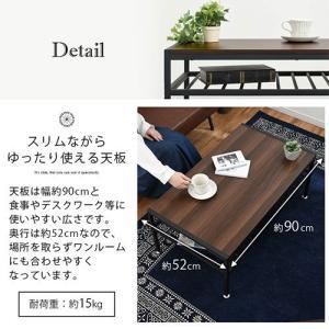 リビングテーブル ソファテーブル ロー デスク ノートPCデスク 机 幅90 木製 kaguya 09