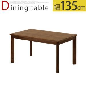 木製テーブル ダイニング用 食堂 脚 アカシア材 約 耐荷重80kg 木目調 食卓机 単品 4人掛け用 カフェ風テーブル 家具 シンプル おしゃれ|kaguya