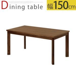 木製テーブル ダイニング用 食堂 脚 アカシア材 約 耐荷重80kg 木目調 食卓机 単品 6人掛け用 カフェ風テーブル 家具 シンプル おしゃれの写真
