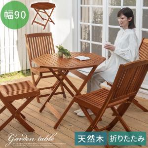 木製ガーデンテーブル 折りたたみテーブル DIY ガーデニング 天然木 住宅設備 エクステリア バルコニー 庭 ベランダ アウトドア キャンプ