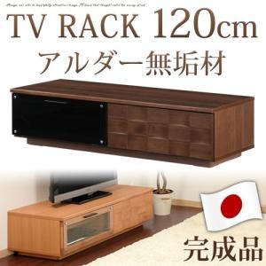 テレビ台 テレビラック ガラス 木製 完成品 幅120cm おしゃれ テレビボード TV台 国産|kaguya