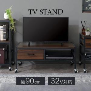 テレビ台 ローボード 90cm 引き出し 収納 木製 TV台 キャスター付き TVボード 32型 対応 西海岸 おしゃれ|kaguya