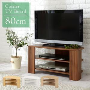 スペースを有効活用!コーナーテレビ台の画像
