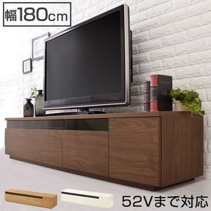 テレビ台 180cm シンプル 木製 引き出し収納 52インチ テレビボード