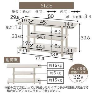 テレビ台 おしゃれ テレビボード TV台 TVボード ローボード 収納 ロータイプ マルチラック ディスプレイラック 木製 32インチ対応 幅80cm|kaguya|14