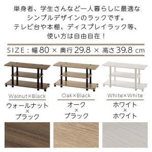 テレビ台 おしゃれ テレビボード TV台 TVボード ローボード 収納 ロータイプ マルチラック ディスプレイラック 木製 32インチ対応 幅80cm|kaguya|05