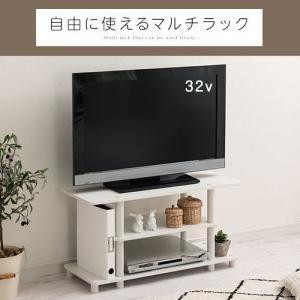 テレビ台 おしゃれ テレビボード TV台 TVボード ローボード 収納 ロータイプ マルチラック ディスプレイラック 木製 32インチ対応 幅80cm|kaguya|08