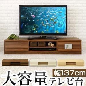 テレビ台 ローボード おしゃれ 収納 引き出し 50インチ対応 シンプル 木製 テレビボード 北欧 ロータイプ TVボード TV台 32型 43インチの画像