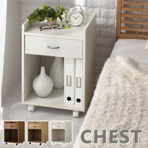 チェスト キャスター付き ナイトテーブル 木製 サイドテーブル ベッドサイドテーブル|kaguya
