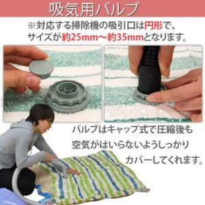 布団圧縮袋 セット 20点|kaguya|05