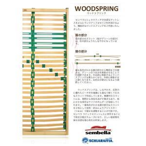 ベッドフレーム センベラ / シェララフィア マニエ2 ウッドスプリング仕様 (シングルサイズ, ブラウン色)|kaguyasan|02