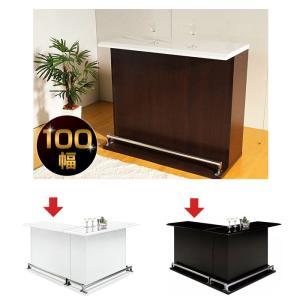 バーカウンターテーブル キッチンカウンターテーブル 受付カウンター ハイカウンター 収納 100 おしゃれ 人気 家具 アウトレット セール|kaguyatai