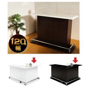 バーカウンターテーブル キッチンカウンターテーブル 受付カウンター ハイカウンター 収納 120 おしゃれ 人気 家具 アウトレット セール|kaguyatai