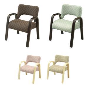 2脚セット 座椅子 高座椅子 ダイニングチェア 肘掛け 肘付き 低め ロータイプ 椅子 チェア 木製 ファブリック 布張り おしゃれ コンパクト シンプル 子供 kaguyatai