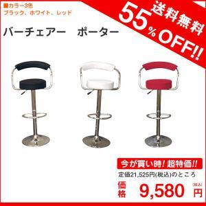 カウンターチェア カウンターチェアー バーチェア 昇降 高さ 調節可 背もたれ付き ハイタイプ 激安/カウンターチェアー バーチェアー ハイチェア|kaguyatai