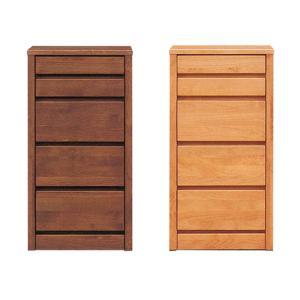 ローチェスト スリム 5段 幅45cm ブラウン ナチュラル 木製 完成品 好きにも人気 激安セール アウトレット 家具 ランキング リビング タンス|kaguyatai