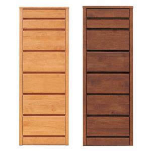ハイチェスト スリム 7段 幅45cm ブラウン ナチュラル 木製 完成品 好きにも人気 激安セール アウトレット 家具 ランキング リビング タンス|kaguyatai