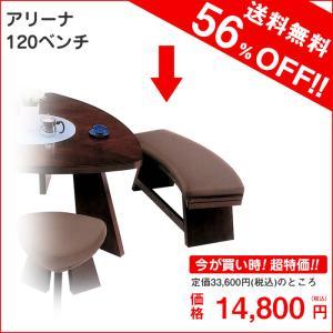 ダイニングベンチ ダイニングチェア ベンチ 北欧 おしゃれ 木製ベンチ 食卓ベンチ 2人掛け用 ベンチチェア ベンチチェアー|kaguyatai
