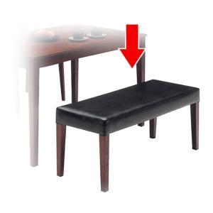 ダイニングベンチ ウォールナット/レザー レトロ 北欧 木製 ウォールナット 2人掛け ダイニングチェア ベンチ/木製ベンチ 食卓ベンチ ベンチチェア|kaguyatai