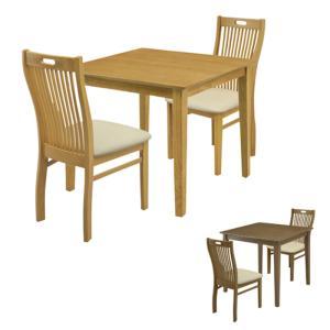 ダイニングテーブルセット ダイニングセット 食卓テーブルセット 3点 2人用 正方形 幅75cm おしゃれ 人気|kaguyatai