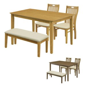 ダイニングテーブルセット ダイニングセット 食卓テーブルセット 4点 4人用 ベンチ 幅120cm シンプル アウトレット セール|kaguyatai
