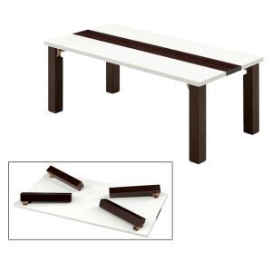 幅100cm センターテーブル ローテーブル リビングテーブル 折りたたみテーブル 折れ脚テーブル ホワイト 白 ブラウン 木製 長方形 完成品 エナメル塗装|kaguyatai