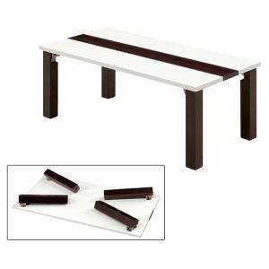 幅120cm センターテーブル ローテーブル リビングテーブル 折りたたみテーブル 折れ脚テーブル ホワイト 白 ブラウン 木製 長方形 完成品 エナメル塗装|kaguyatai
