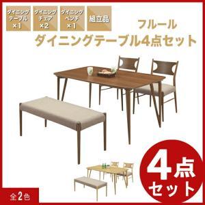 ダイニングテーブルセット ダイニングセット 食卓テーブルセット 4点 4人用 ベンチ 幅135cm おしゃれ アウトレット セール|kaguyatai