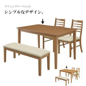 単品 ダイニングテーブル 120 食卓テーブル ダイニングテーブルのみ 幅120cm 長方形 4人用 4人掛け シンプル おしゃれ 激安|kaguyatai