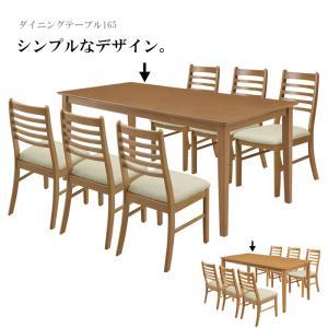 単品 ダイニングテーブル 165 食卓テーブル ダイニングテーブルのみ 幅165cm 長方形 6人用 6人掛け シンプル おしゃれ 激安|kaguyatai
