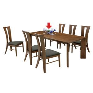 ダイニングテーブル 食卓テーブル 幅180cm 6人掛け 長方形 北欧 モダン シンプル|kaguyatai
