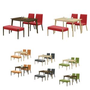 ダイニングテーブル 食卓テーブル 4点セット 四人用 4人掛け 四人掛け 120/長方形 /北欧 モ...
