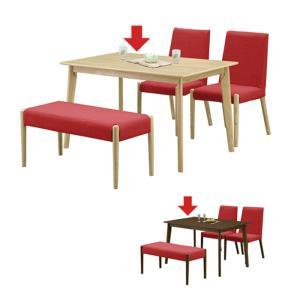 単品 ダイニングテーブル 食卓テーブル カフェテーブル 120 ダイニングテーブルのみ 幅120cm 長方形 4人用 4人掛け 木製 シンプル おしゃれ ブラウン|kaguyatai