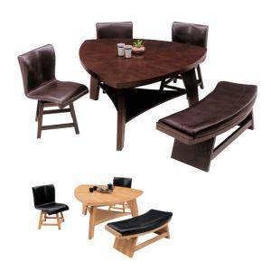ダイニングテーブルセット 5点 5人掛け 無垢 ベンチ 三角形 幅135cm 激安セール アウトレット価格 家具 通販 人気ランキング|kaguyatai