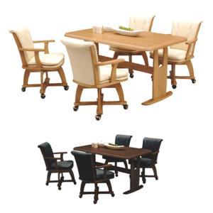 ダイニングテーブルセット ダイニングセット 食卓テーブルセット 5点 4人用 回転椅子 幅140cm アウトレット セール|kaguyatai
