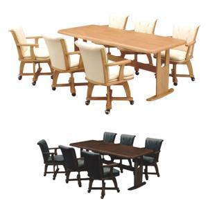 ダイニングテーブルセット ダイニングセット 食卓テーブルセット 7点 6人用 回転椅子 幅180cm アウトレット セール|kaguyatai