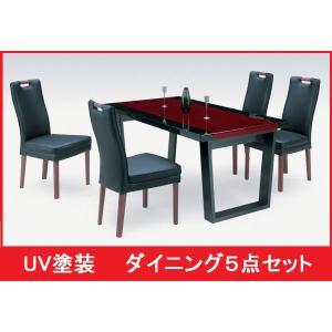 ダイニングセット 5点 食卓5点セット UV塗装 黒 北欧 鏡面 サペリ ブラック /DSJUJ-1 ダイニングセット/ジュジュ 送料無料 激安 セール 半額以下 価格 人気 kaguyatai