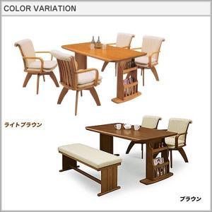 ダイニングテーブルセット ダイニングセット 食卓テーブルセット 5点 4人用 回転椅子 幅150cm アウトレット セール|kaguyatai|03