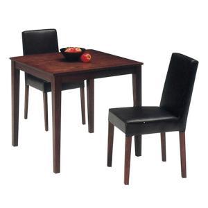 ダイニングテーブルセット 3点セット ウォールナット 2人掛け 2人用 レトロ アウトレット 人気ランキング 激安セール 家具 通販|kaguyatai