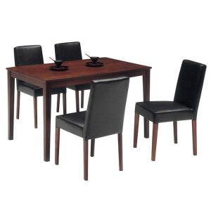 ダイニングテーブルセット 5点 ウォールナット 長方形 幅120cm 北欧 レトロ風 木製 激安セール アウトレット価格 家具 通販|kaguyatai