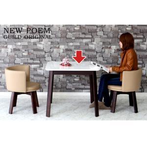 ダイニングテーブル カフェテーブル コンパクト 一人暮らし 2人用 幅80cm 正方形 ホワイト 白 単品 アウトレット 好きに|kaguyatai
