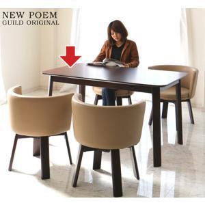 ダイニングテーブル カフェテーブル 4人用 幅130cm 長方形 ブラウン 単品 アウトレット 好きに|kaguyatai