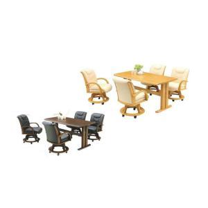 ダイニングテーブルセット ダイニングセット 5点セット 4人用 食卓テーブルセット 回転椅子 幅150cm おしゃれ 人気 大川家具 アウトレット セール|kaguyatai