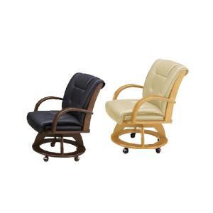 ダイニングチェア ダイニングチェアー 回転椅子 肘付き キャスター付き 食卓椅子 おしゃれ|kaguyatai