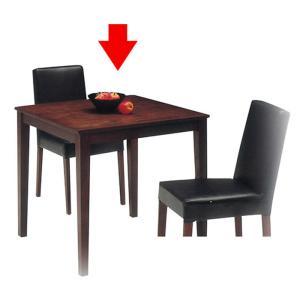 ダイニングテーブル 80 レトロ 木製 天然木ウォールナット突板、一部タモ材 モルド 80ダイニングテーブル 送料無料 激安 セール 半額以下 価格 人気 ランキング|kaguyatai